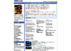game-de.com