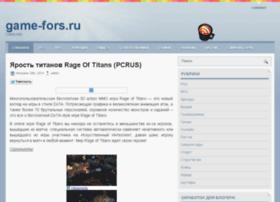 game-fors.ru