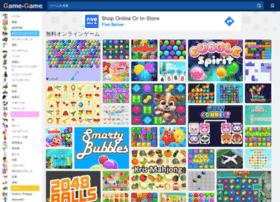 game-game.jp