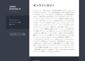 game-master.jp