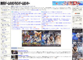 game-web.jp
