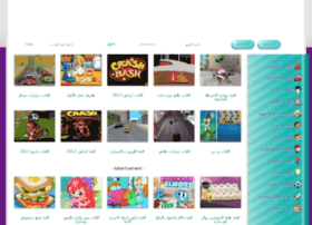 game.al9ab.com