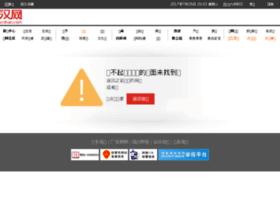 game.cnhan.com