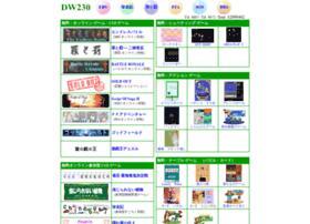 game.dw230.com