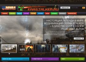game.erastalker.ru