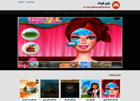 game.koodakonline.com