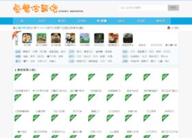 game.lengxiaoh.com