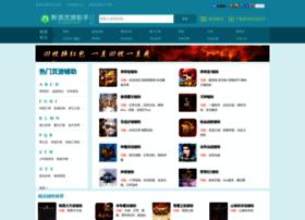 game.sguo.com