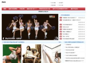 game.sxrisheng.com
