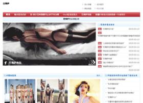 game.xnhuahui.com