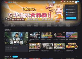 game.youku.com