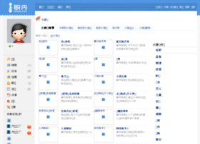 game.zhinei.com