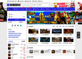 game.zixia.com