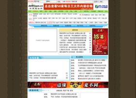 game.zzit.com.cn