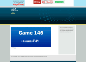 game112.angelfire.com