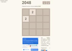 game2048.ru