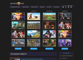 game4me.ru