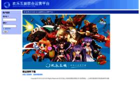 gameadm.123u.com