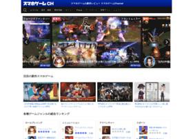 gameappch.com