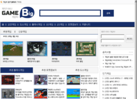gamebig.co.kr
