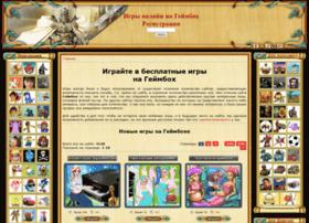 gameboh.ru