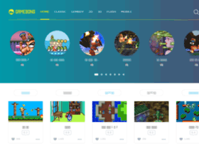 gamebong.dreamx.com
