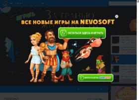 gameboss.ru