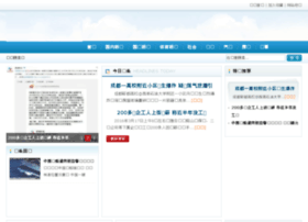 gamebridge.com.cn