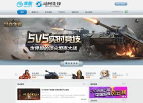 gamebto.com