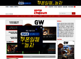 gamechosun.co.kr