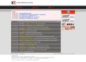 gamecity.net.cn