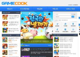gamecook.co.kr