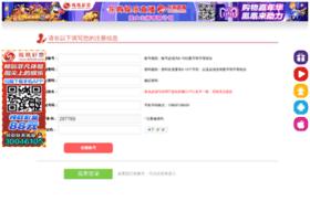 gamedangianviet.com