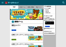 gamedash.jp
