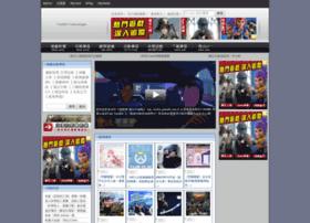 gamedb.com.tw