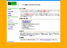 gamedb.info
