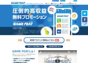 gamefeat.net