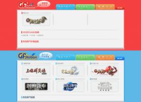 gameflier.com