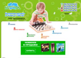 gamegame.com.ua