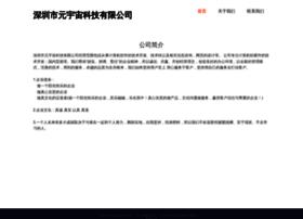 gamegamma.com