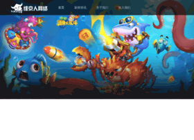 gamegt.com
