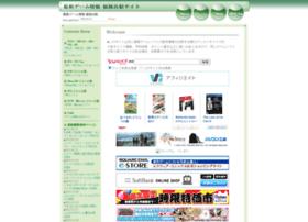 gamehikaku.com