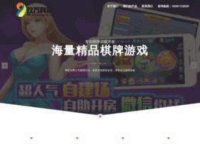 gamein.com