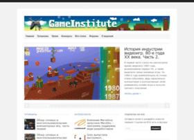 gameinstitute.ru