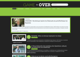 gameisover.gr