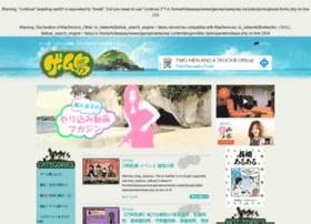 gamejima.com
