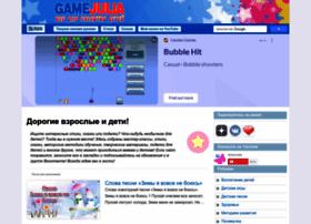 gamejulia.ru