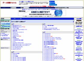 gamekouryaku.com