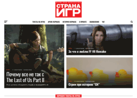 gameland.ru