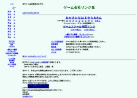 gamelink.jp